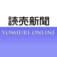 読売新聞(三重県) 2016.5.28