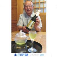 中日新聞(三重県) 2017.6.5