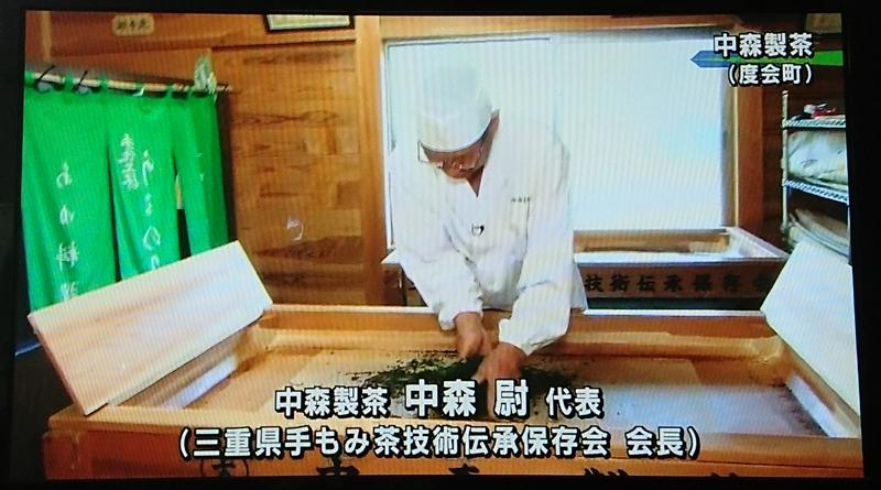 20170530_mieTV2