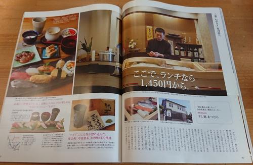 20140601_simple_03