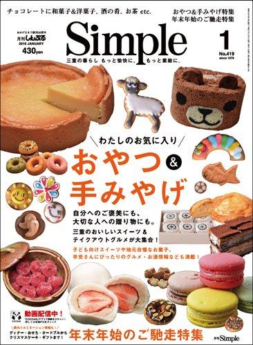 20160101_simple_01