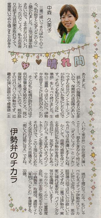 m_harema201403